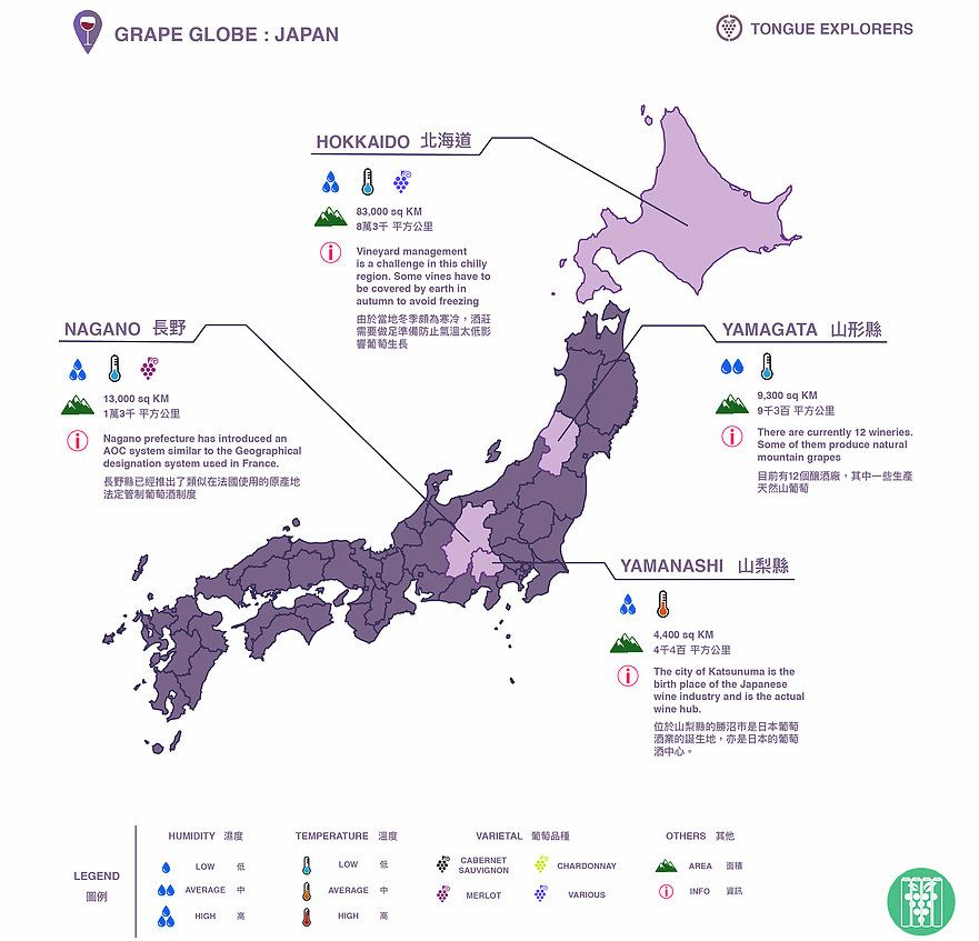 Japan Wine Map Grape Globe Pinterest - Japan map facts