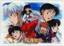 صور كيكيو من انمي انيوشا Resultats De Recherche D Images Anime Art