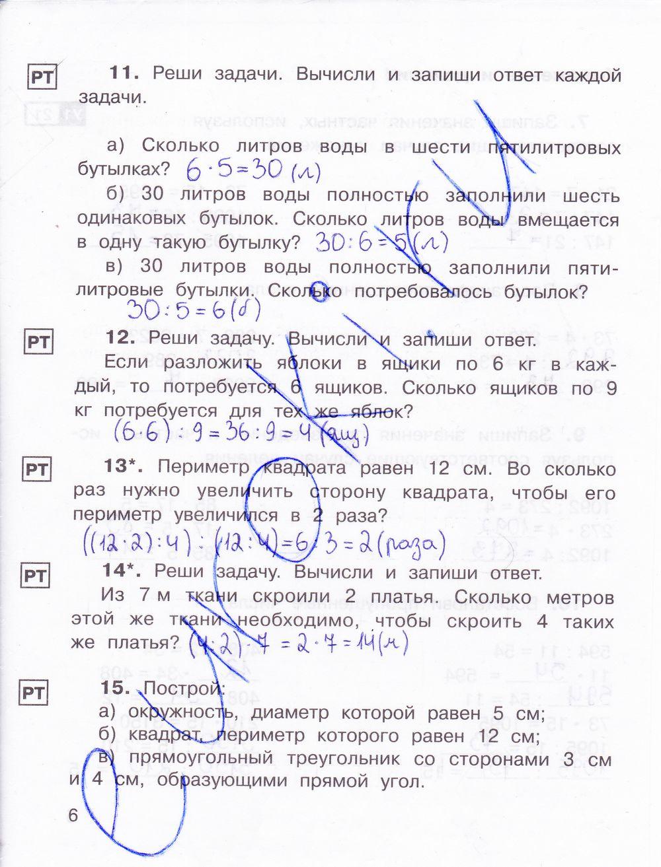 Решебник практическая работа 4 по географии 8 класс украина