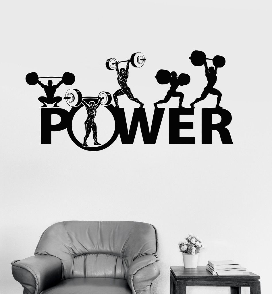 Vinyl Wall Decal Power Gym Sports Bodybuilding Powerlifting - Locations where sell wall decals