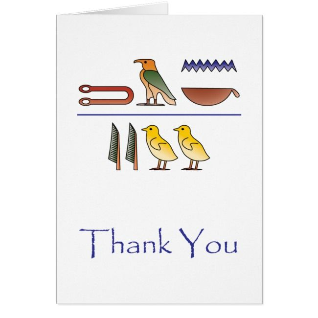 Thank You In Egyptian Hieroglyphics Card Zazzle Com Hieroglyphics Egyptian Hieroglyphics Cards