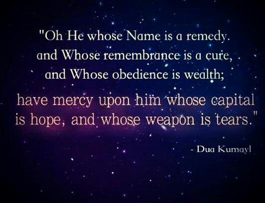 One of the most powerful Duas    Dua Kumayl | Projects to