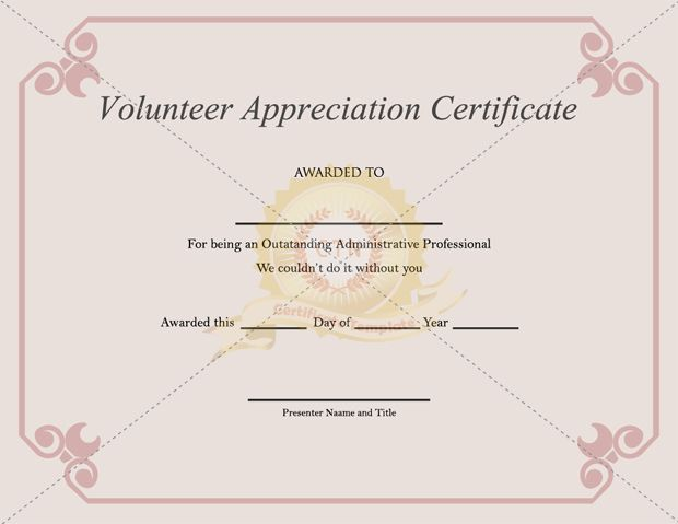 Volunteer Appreciation Certificate Template  Certificate Template