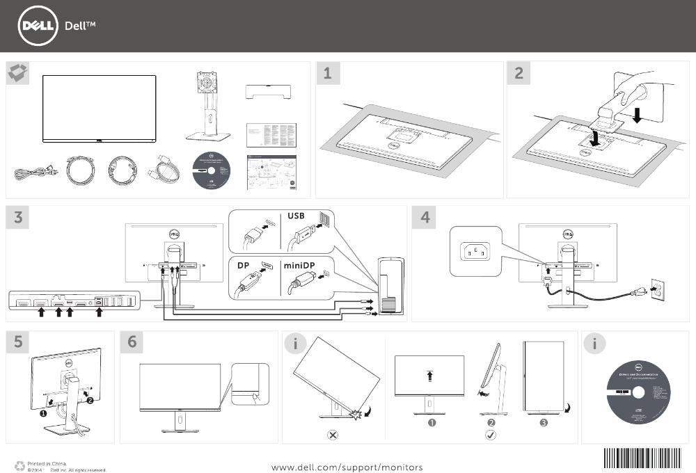Dell u2515h monitor クイックセットアップガイド User Manual その他の文書 Setup