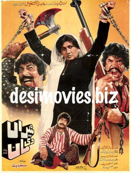 Kasam Suhaag Ki (1989): download movie online