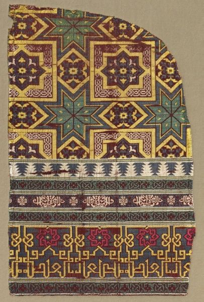 Alhambra Hanging Fragment With Decorated Bands Cleveland Museum Of Art Islamic Art Antique Fabrics
