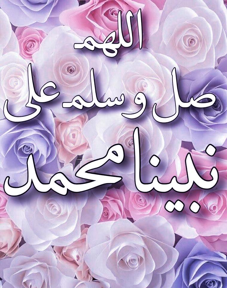اللهم صل وسلم على نبينا محمد Neon Signs Wallpaper Neon