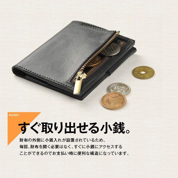 best service 0d6dc e0a35 賢く収納、コンパクトでかわいい財布。厚みの薄い財布で毎日が ...