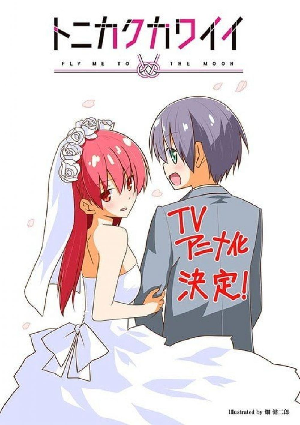 Hayate the Combat Butler Creator's Fly Me to the Moon