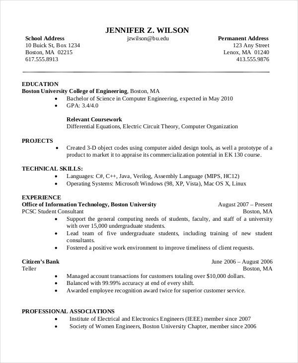 Computer Science Resume Template -    wwwvalery-novoselsky - computer science student resume