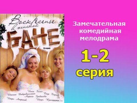 alyaske-onlayn-foto-v-bane-bolshie-siski