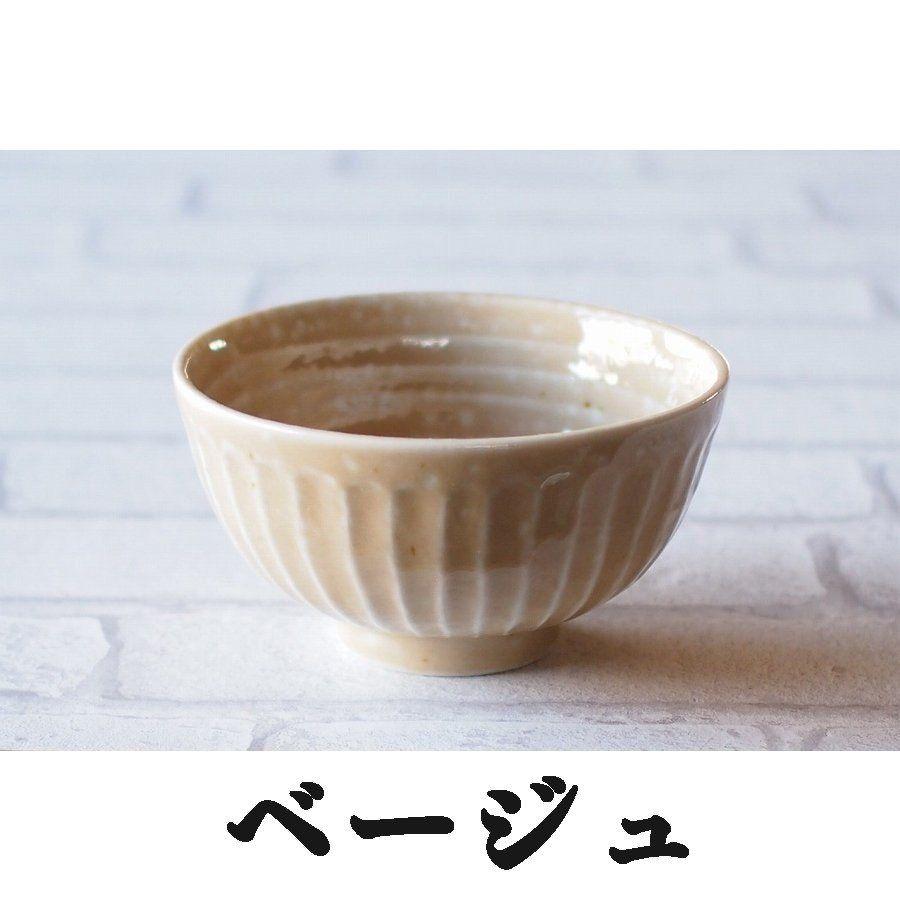 陶器 みのる