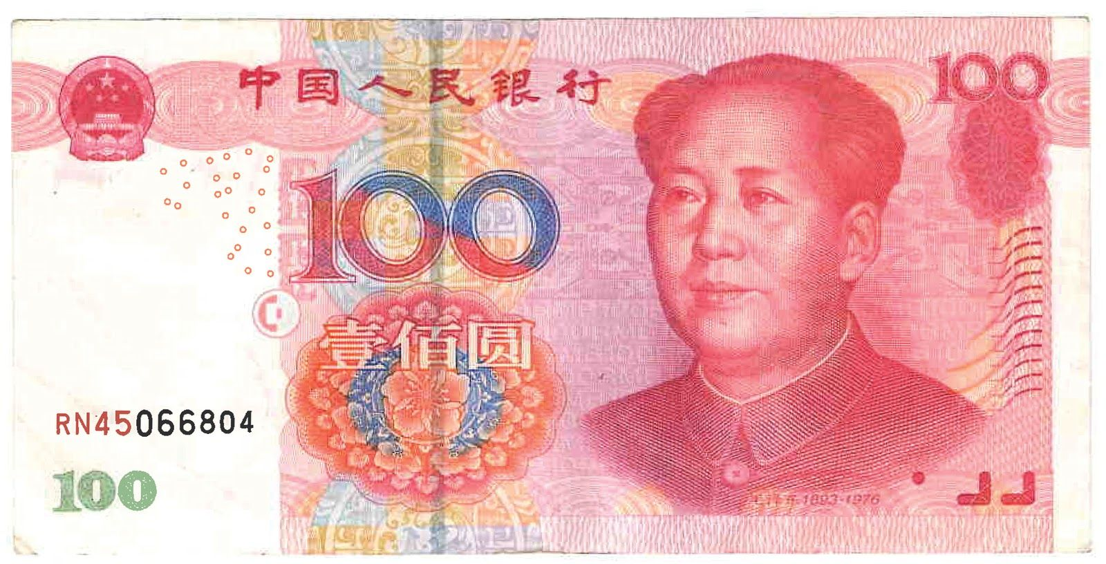 Chinese 100 Dollar Bill Google Search Bank Notes Reserve Currency China