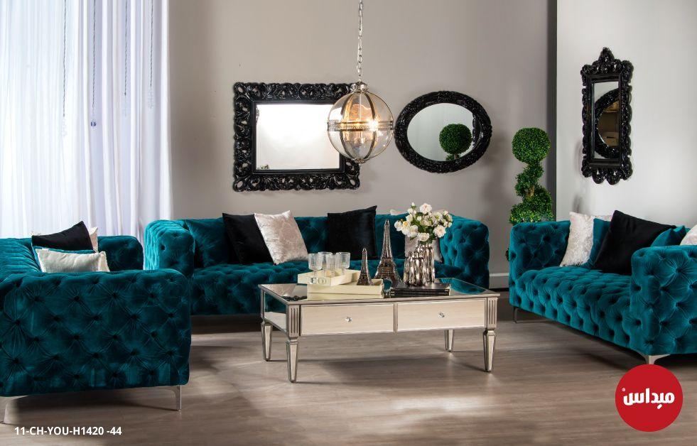 اوصف بكلمة جمال طقم الكنب المخمل الذي وصل حديثا Interior Design Decor Home Decor