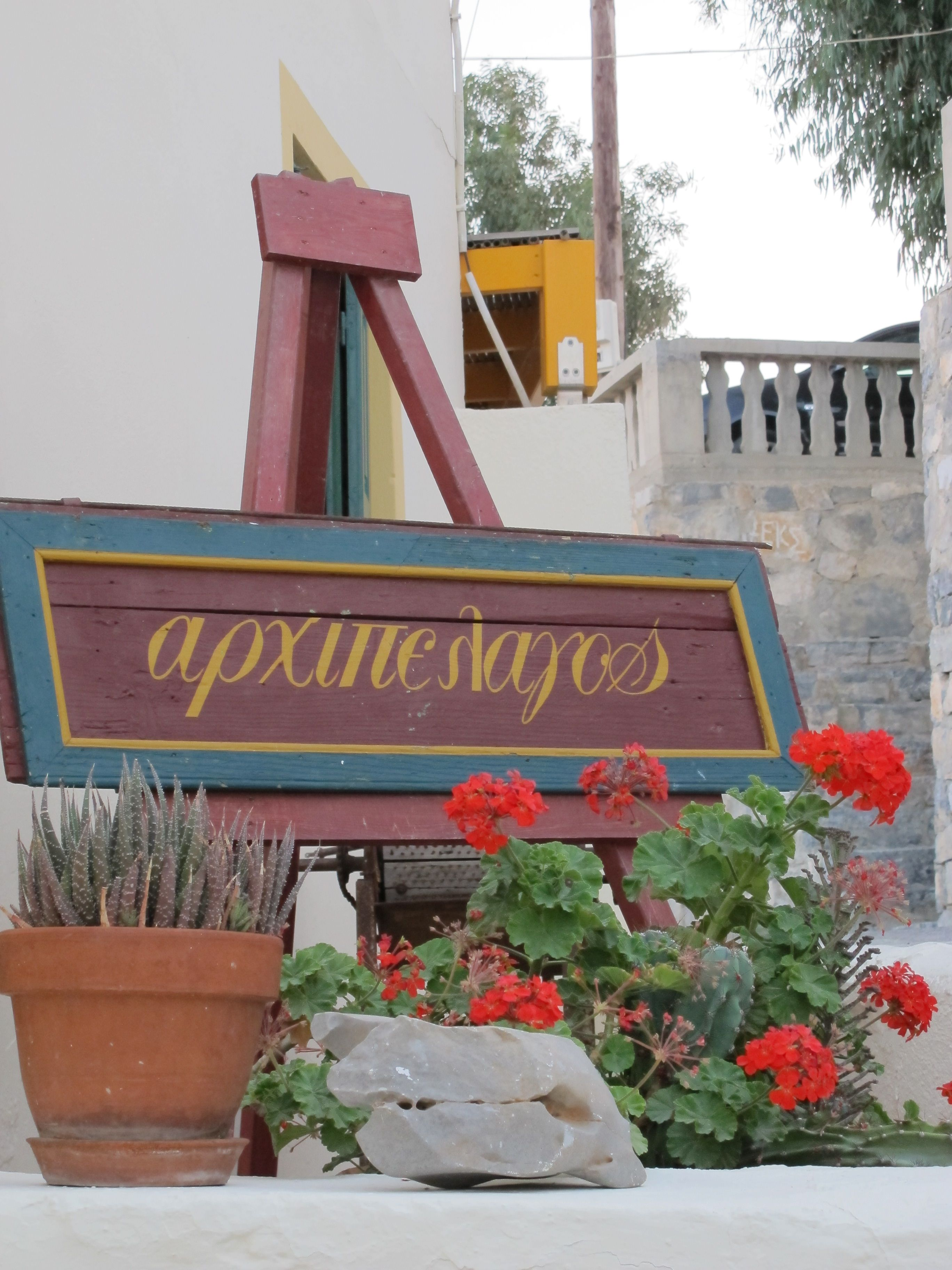 Cute coffeepastry shop in Chora of Astypalaia island