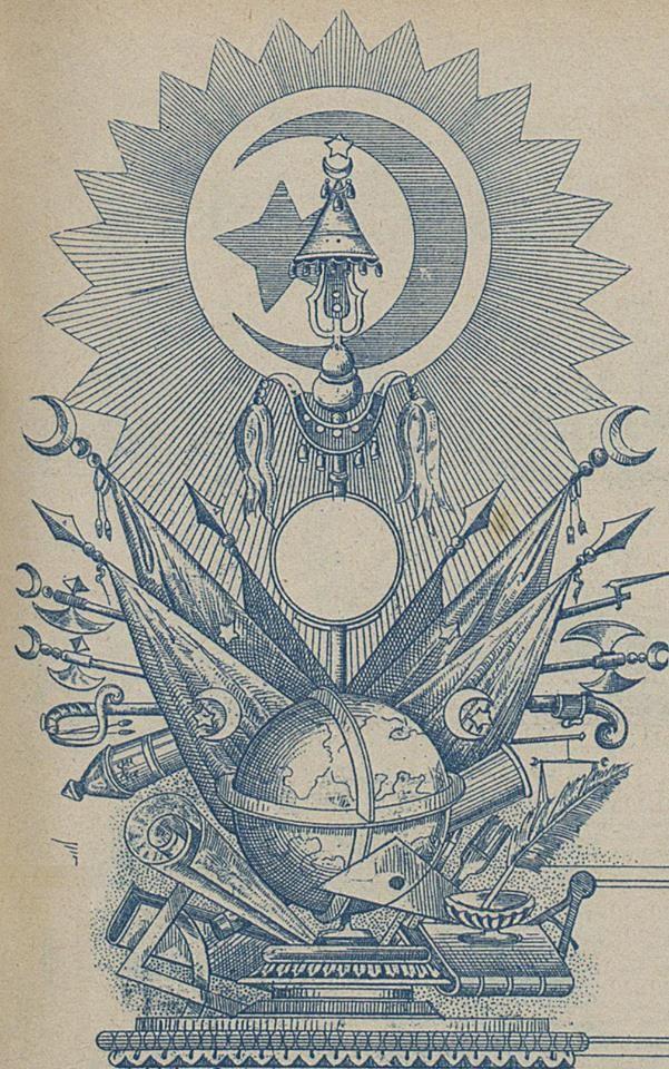 [Ottoman Empire] Coat of Arms (Arma-i Osmanî)                                                                                                                                                     More