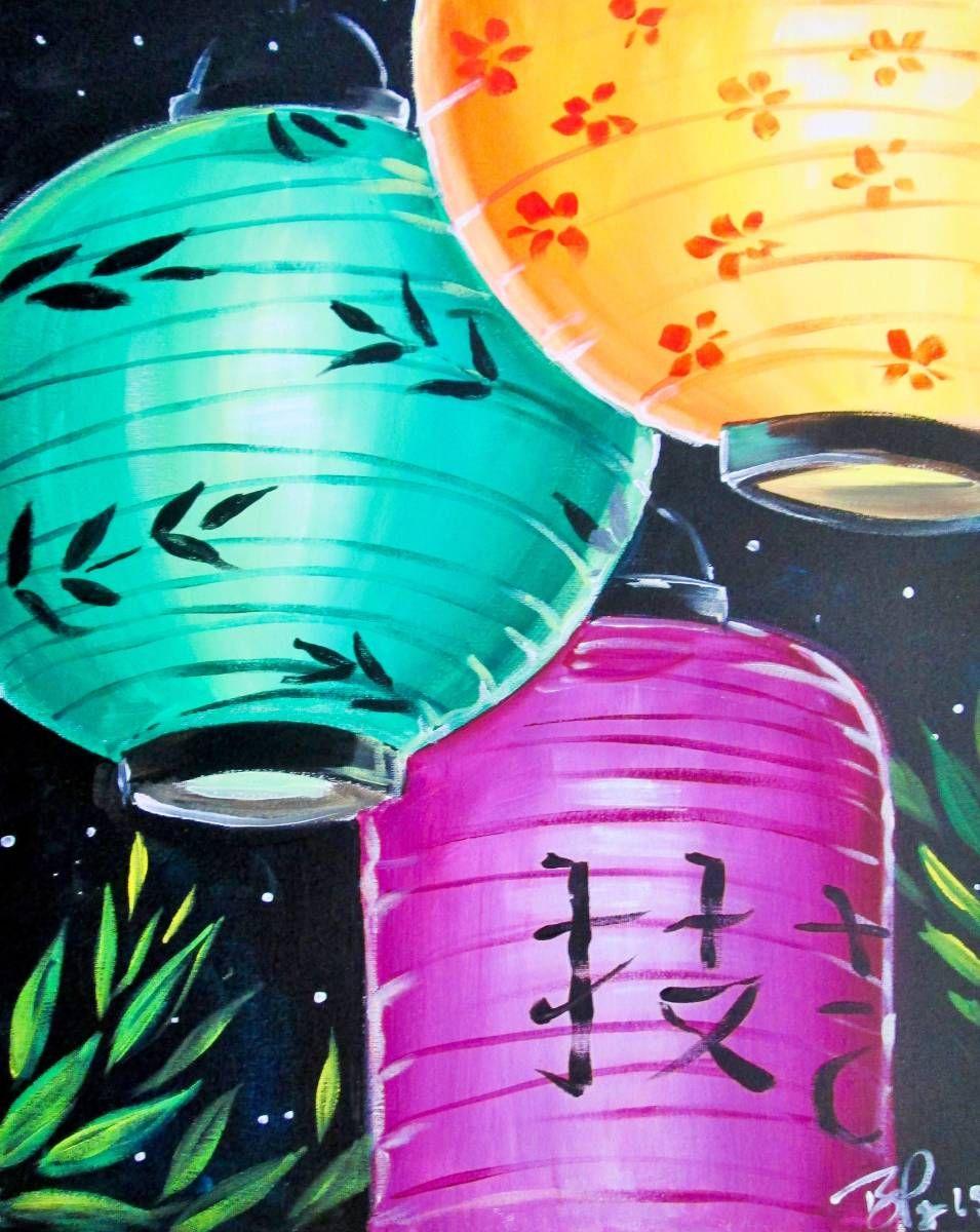 Chinese New Year 2017 Lanterns Chinese Drawings Asian Art
