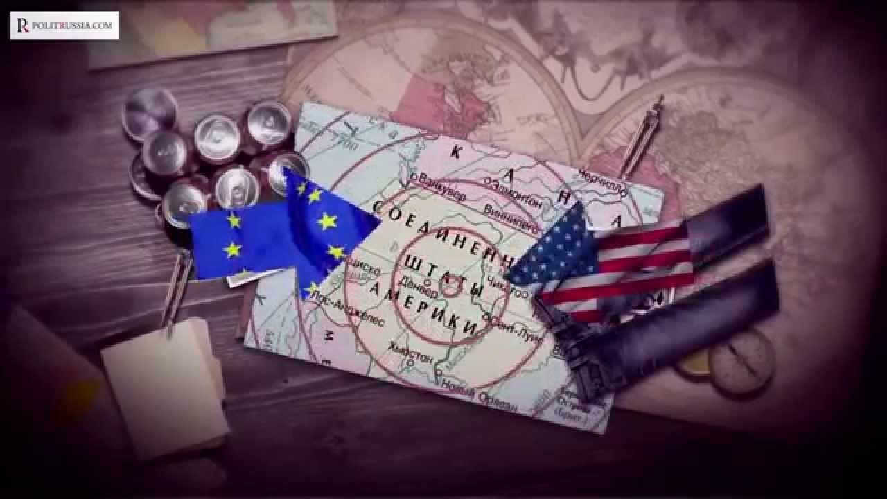 Большой развал Европы: как США хотят разрушить Евросоюз