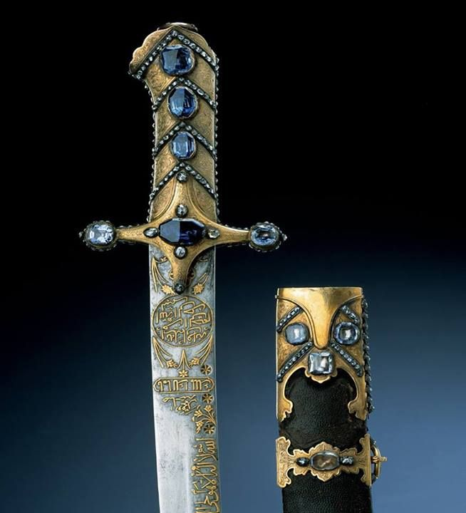 88 Best Images About Ottomans On Pinterest: Lot 471 Auction 88 An Ottoman Tabar Axe First Half Of The 19th