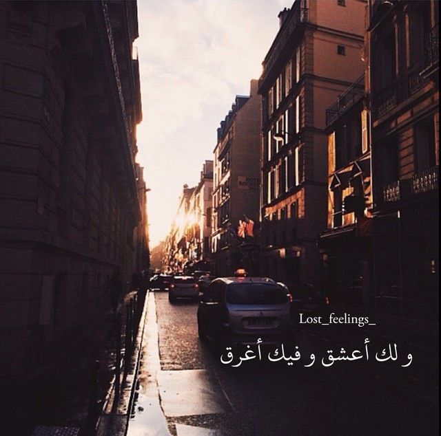 Pin By Susuk09 On بالعربي أحلى Arabic Quotes Life Words