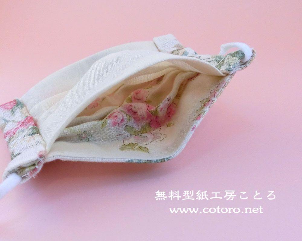マスク 作り方 布製