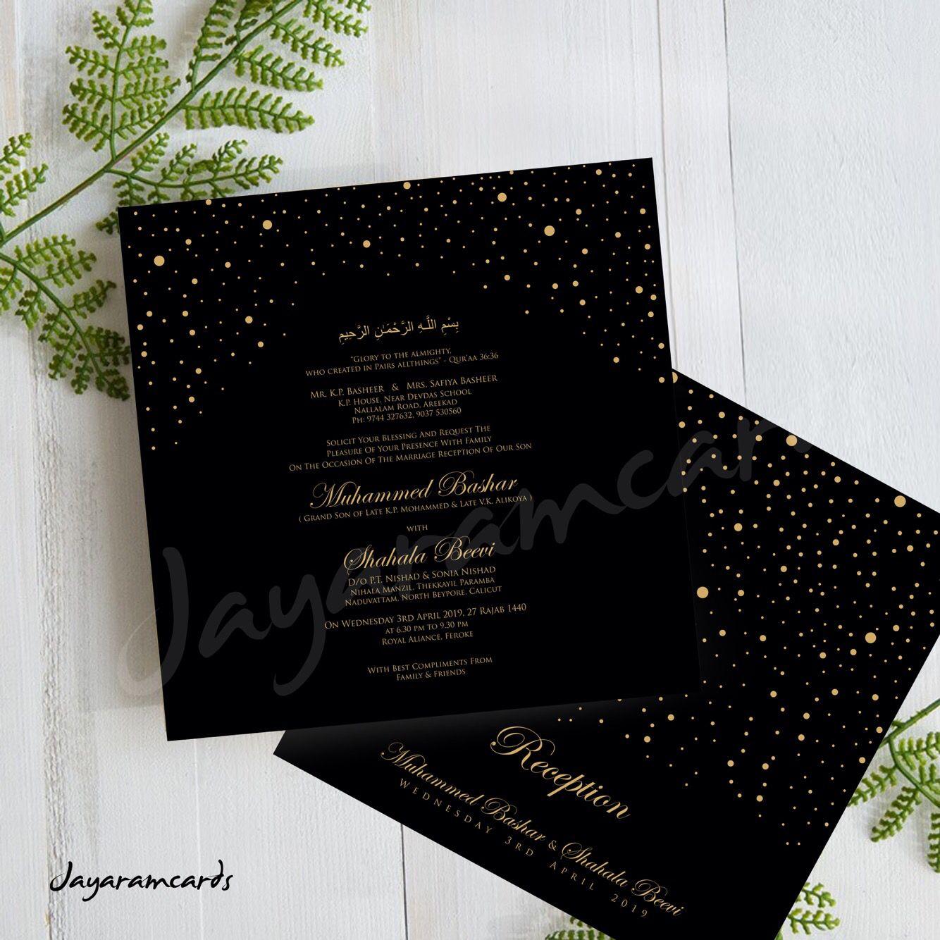 Black N Gold Invitation Wedding Cards Wedding Invitation Cards Wedding Stationery