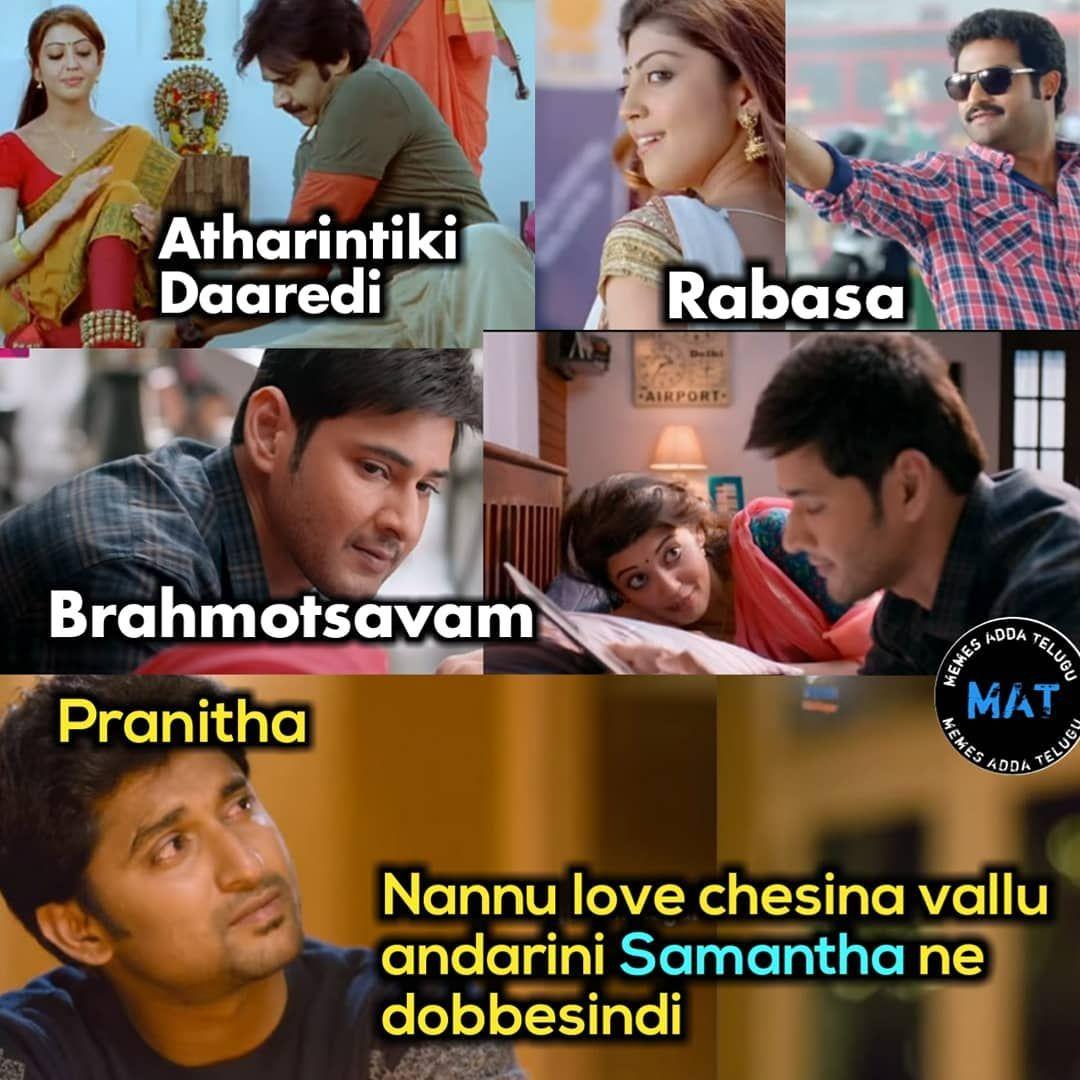 Memes Adda Telugu Pranitha Entha Unfair Ra Idhi Anupama Kuda Dobbesindi But Samantha Major Atharintikidaaredi Funny Memes Memes Funny