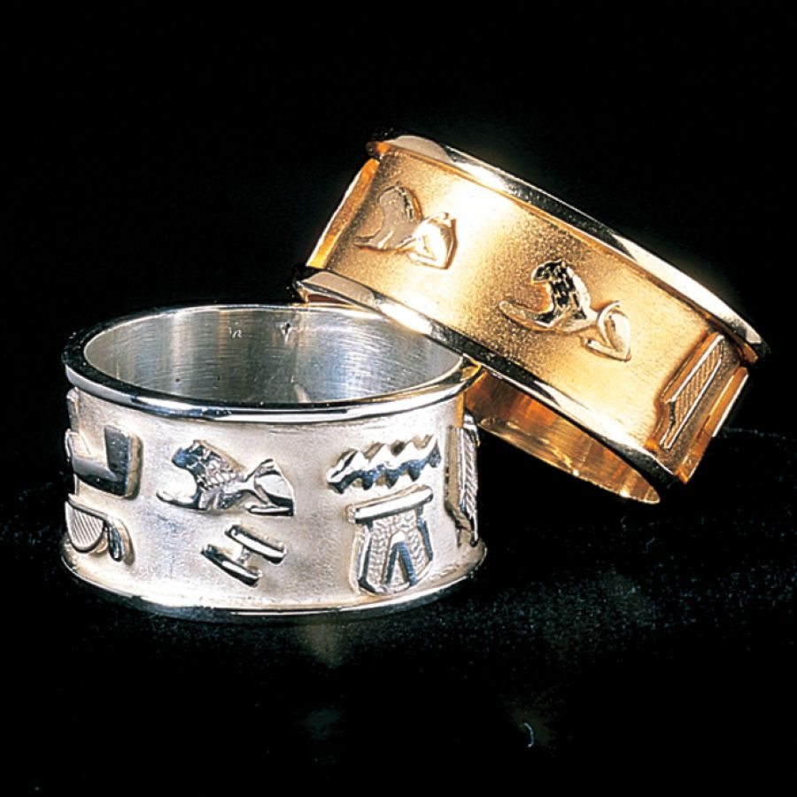 Egyptian Cartouche Wedding Rings With Your Names In Hieroglyphics