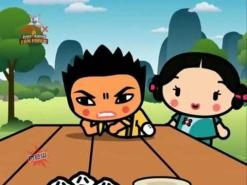 Abyo And Ching Anime