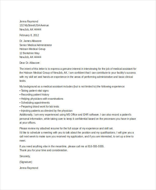doctors sales doctor lewesmr pharmacy school resume letter - pharmacy school resume