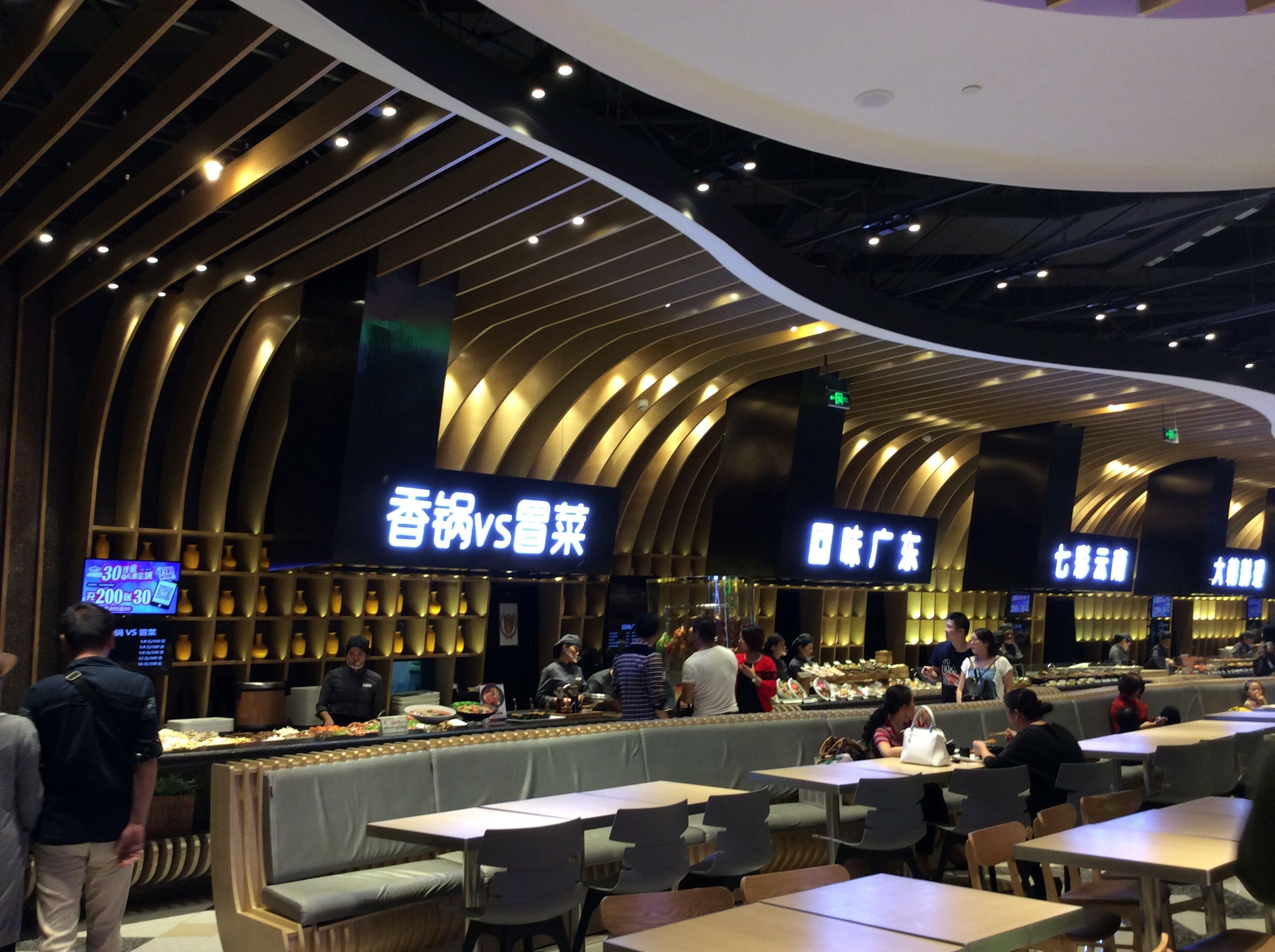 Pin by Fannie王 on 05_04-FoodCourt 美食广场 in 2019 | Food
