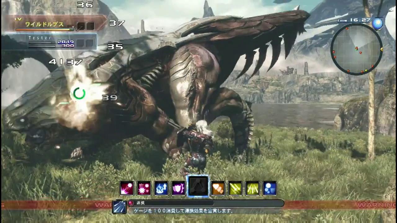 Gameplayaholic: Nintendo Treehouse Live @ E3 toont Xenoblade Chron...