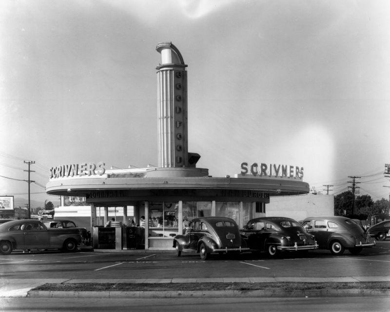 Kustom Kingdom 1940's Diner drive inn GAS STATIONS