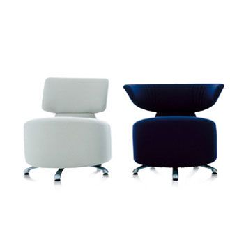 Amazing Aki Biki Canta Armchairs Designed By Toshiyuki Kita For Gmtry Best Dining Table And Chair Ideas Images Gmtryco