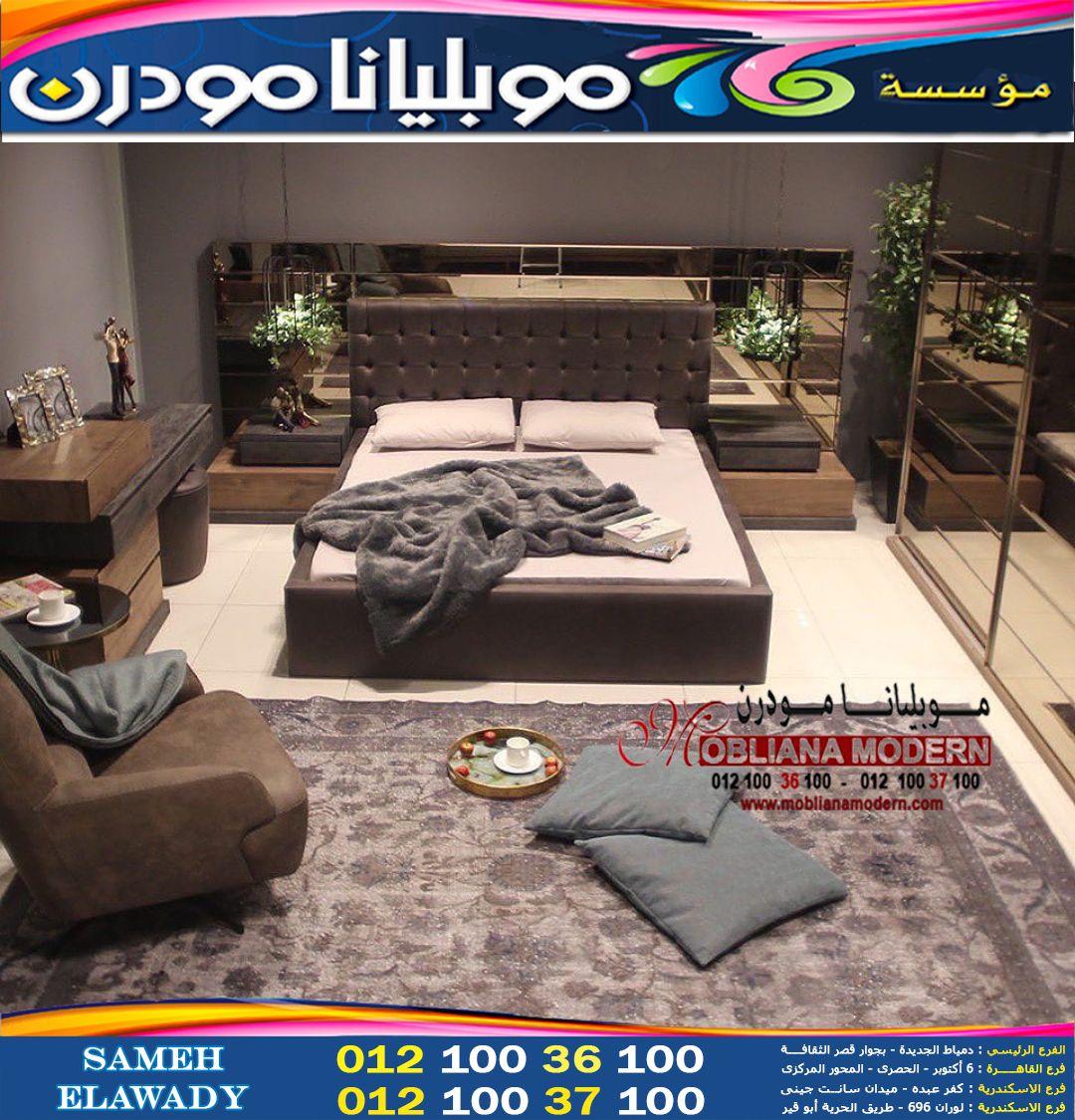 نوم مرايات 2025 غرف نوم Mobliana In 2021 Furniture Bedroom Home Decor