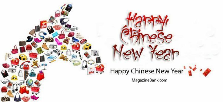 Happy chinese new year greetings cards and wishes messages with happy chinese new year greetings cards and wishes messages with photos m4hsunfo