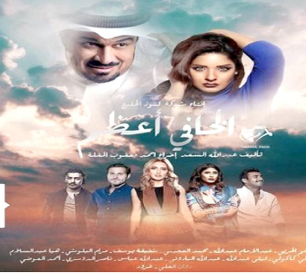 Pin By Mohamed Esmail On مسلسل سايكو Movie Posters Poster Movies