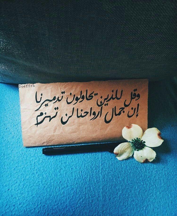 اجمل الصور مكتوب عليها حكم واقوال من ذهب Short Quotes Love Words Quotes Arabic Quotes