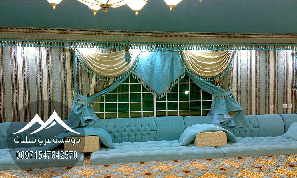 مجالس بيوت شعر Home Decor Home Decor