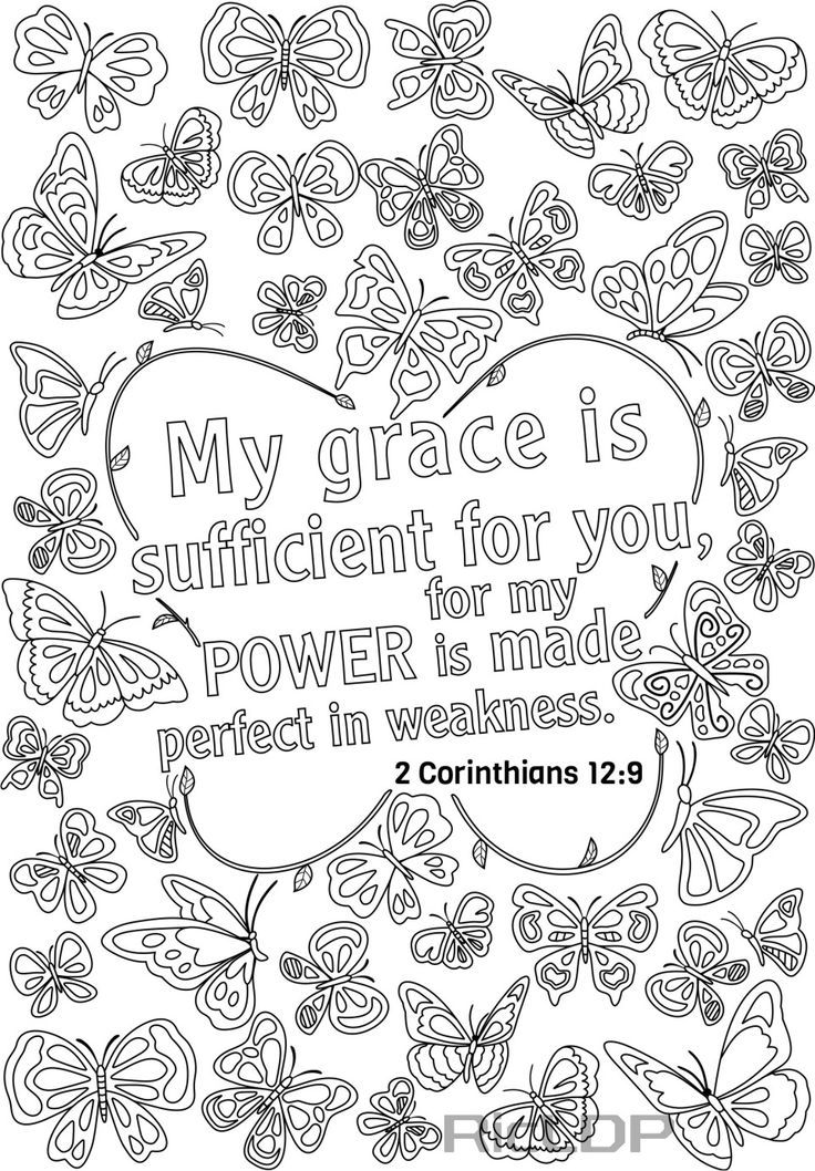 14 Bible verse coloring pages for grown ups. See the link for more ...