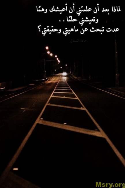 كلمات حب للأحبه والعشاق واحلي كلام في الحب موقع مصري Photography Night Aesthetic Grunge Photography