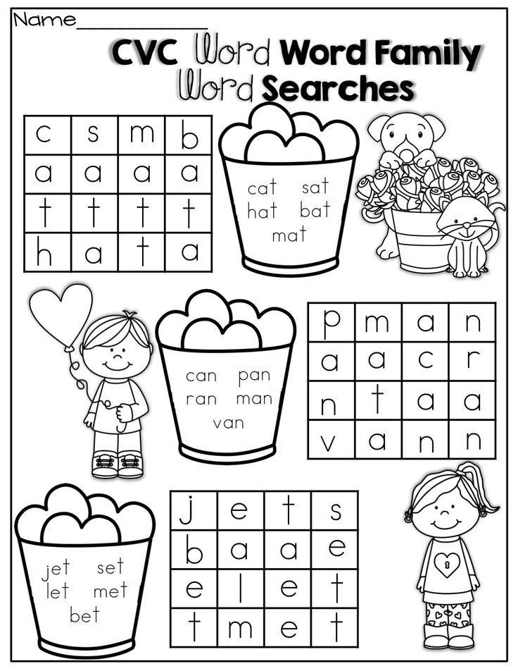 Four Letter Words For Kindergarten Worksheets