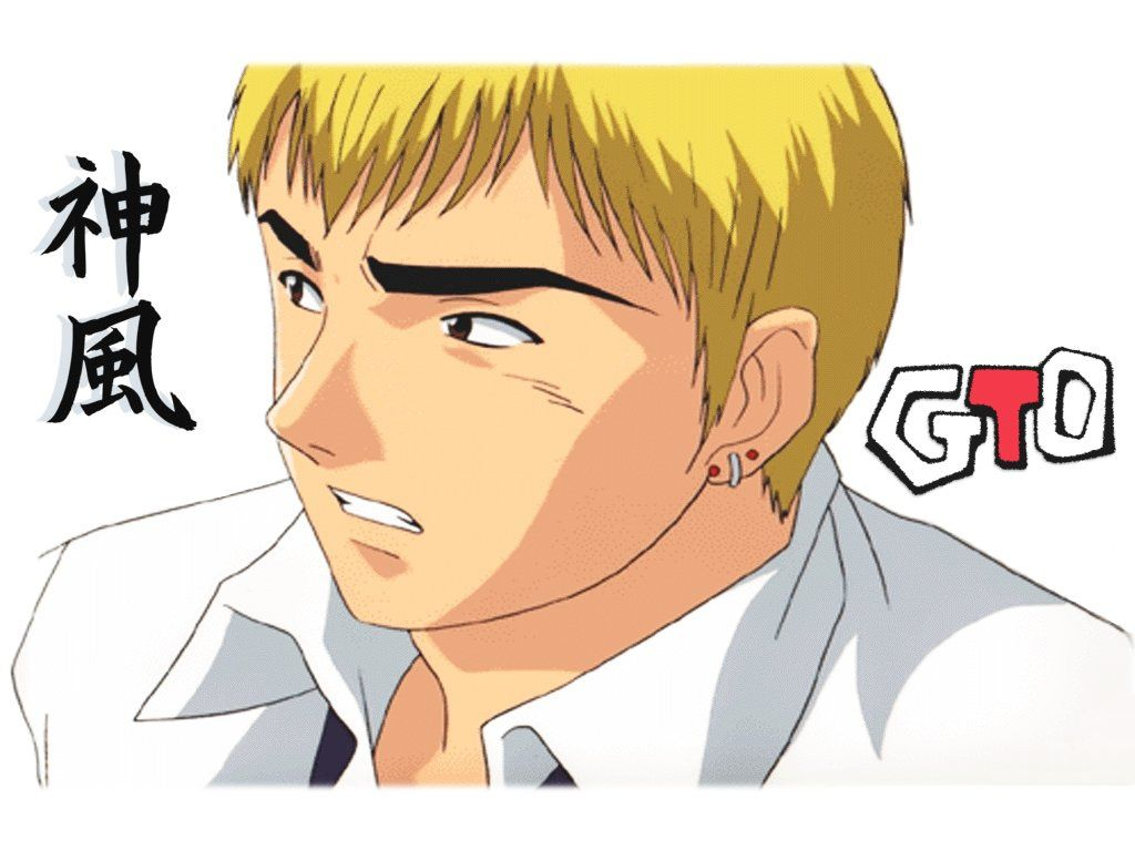 Great teacher onizuka 12