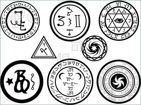 Mental Alchemy Symbol Meaning Arcane And Esoteric Pinterest