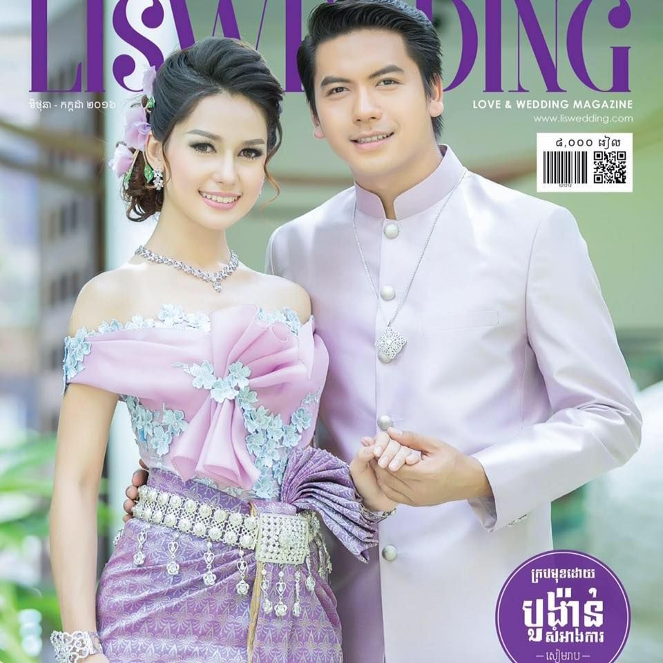 Pin By Linda Lacongolaise On Khmer Dress