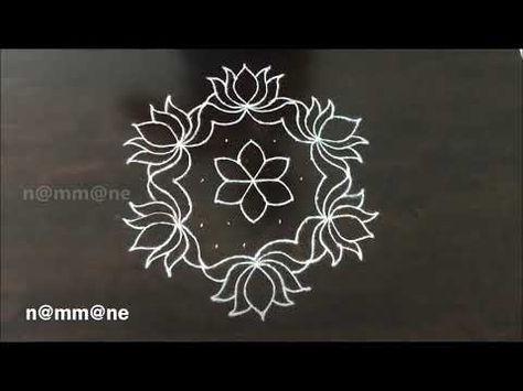 Beautiful Lotus Flower Rangoli With 9 5 Interlaced Dots Kolam