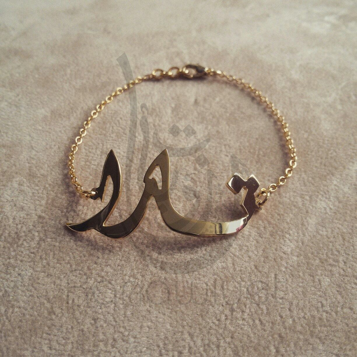 Arabic calligraphy simple name bracelet