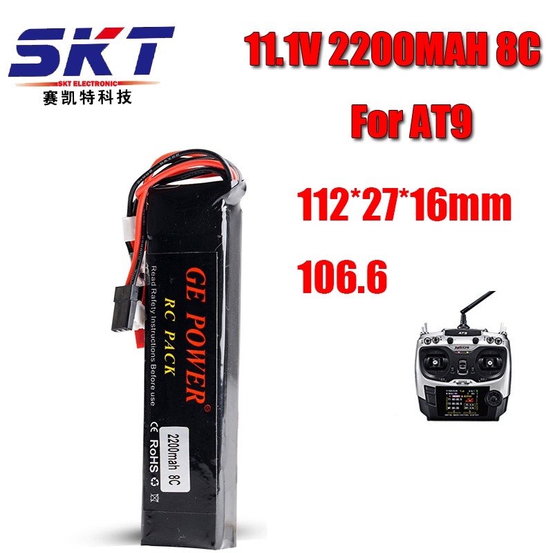 11.40$  Watch here - http://alimwf.shopchina.info/1/go.php?t=32811098797 - 2017 Good Quality RC Battery 1pcs Li-Polymer 3S 11.1V 2200MAH 8C 3PK Lipo Battery For  RadioLink AT9 Transmitter Free shipping  #buymethat