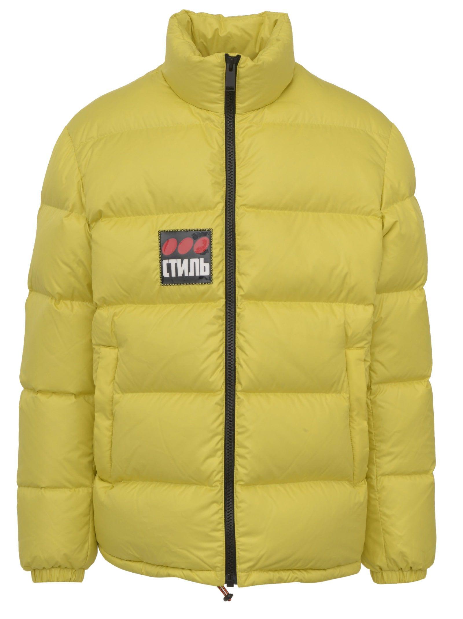 Heron Preston Logo Patch Puffer Jacket In Yellow Modesens Heron Preston Down Jacket Jackets [ 2136 x 1600 Pixel ]