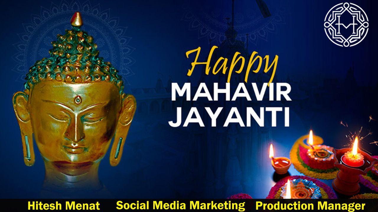 Mahavir Jayanti Celebrates Poster 2021 Wishes Images, Photos, Status